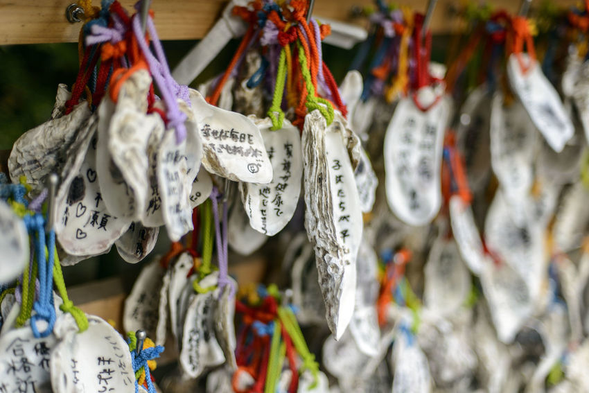Japanese Culture Japanese Temple Oyster Shells Place Of Worship Tablet Temple Votive Tablet Wishes