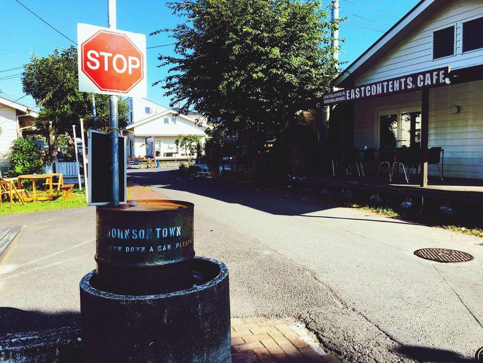 Johnson Town Stop Japan Iruma