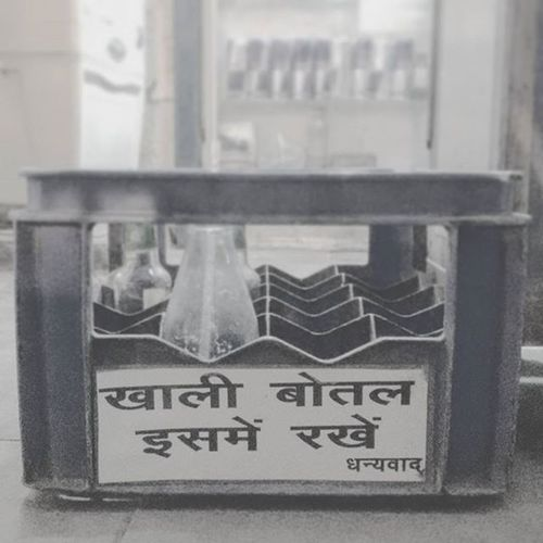 """Tidy"" Recycle Reuse Waste Dump Crate Clean Environment Earth Nature Bottle Shake Milkshake KEVENTERs East Yamunapaar Delhi India Hindi Language NarendraModi Swachbharat Blackandwhite Bestoftheday Picoftheday Photooftheday"