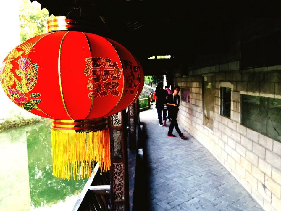 Historic Eastlake Wuhan HuBei Hzau
