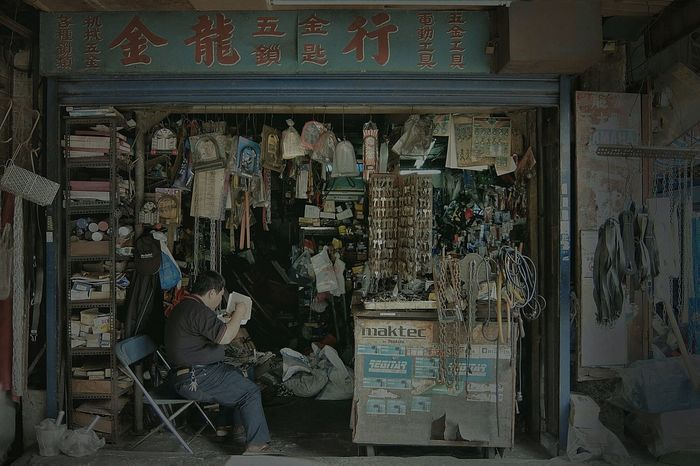 Streetphotography Streetphoto_color Market 専門用具萌 People People Watching PeoplephotographyLight And Shadow Nostalgia Nostalgic Landscape Snap A Stranger People And Places Eye4photography  Live Love Shop2015.11.30 at 臺中舊建國市場 in Taichung, Taiwan 蔦裊裊