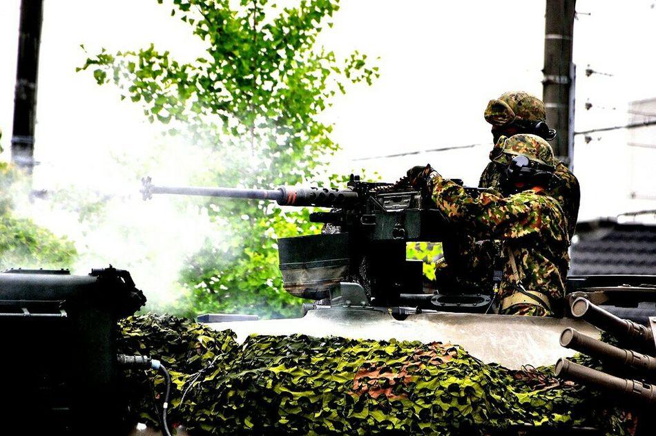Army!