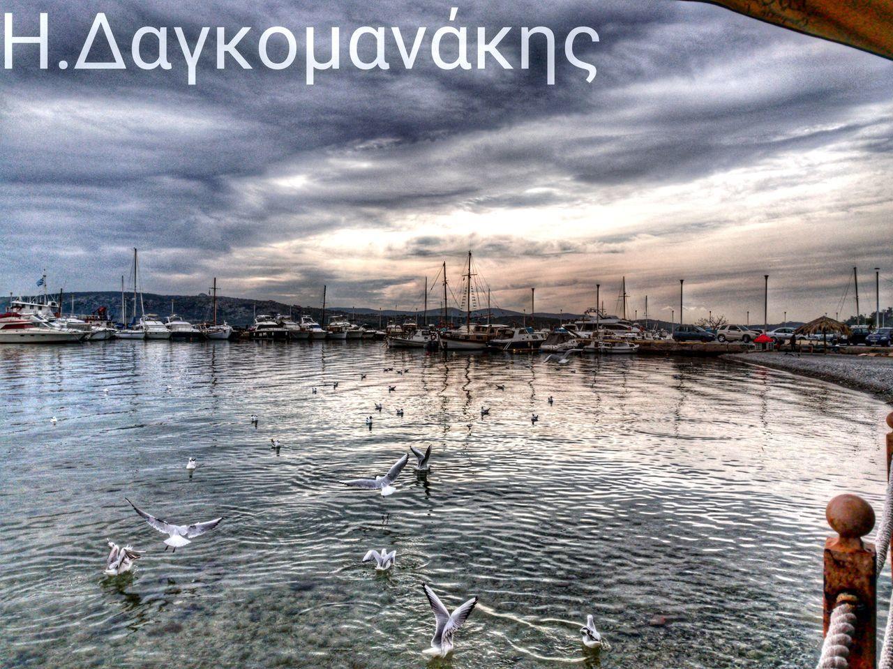 Hellas GREECE ♥♥ Mountains Sky Porn Sky And Clouds Sky Colors Seagulls And Sea Ducks Hdr Edit Nea Peramos Nature Photocontestgr The City Light