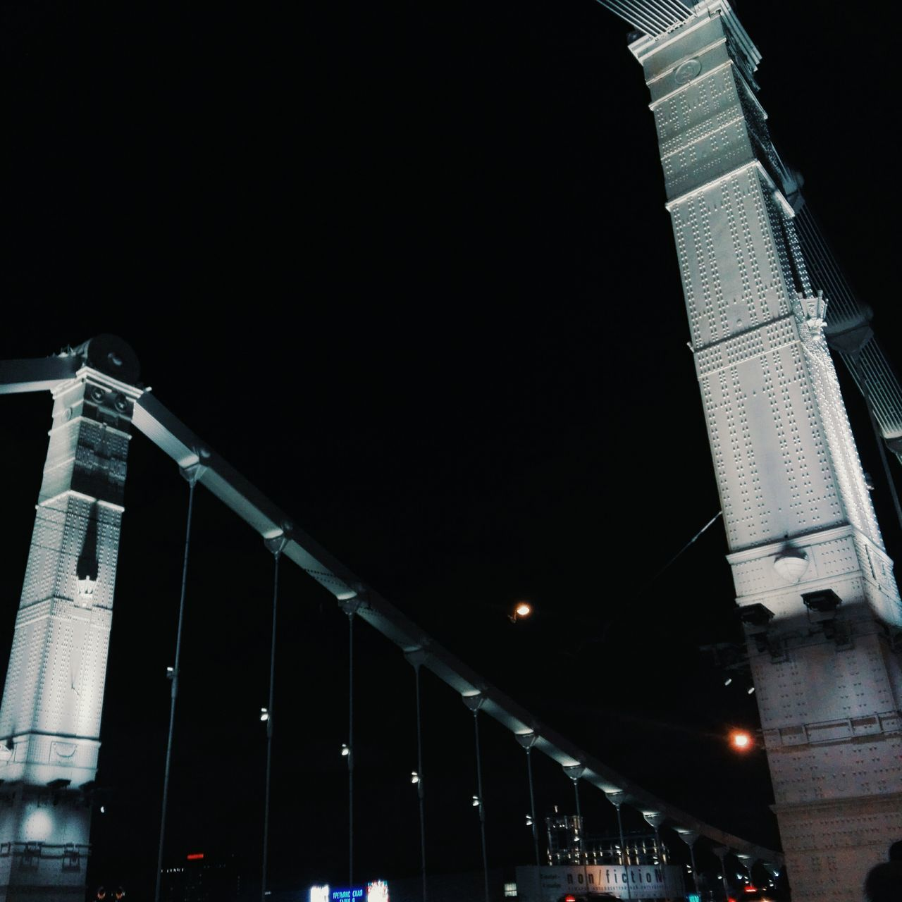 Park Gorkogo Night Low Angle View City Architecture Illuminated Travel Destinations Outdoors Bridge - Man Made Structure Skyscraper No People Indoors  Close-up Vscocam Moscow VSCO City Vscogood VSCO Cam VSCOPH Vscorussia Vscolove Architecture Cityscape Dusk