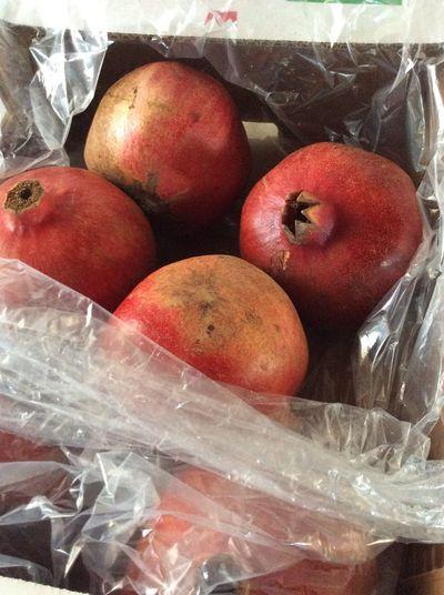 Pomegranates... Nature
