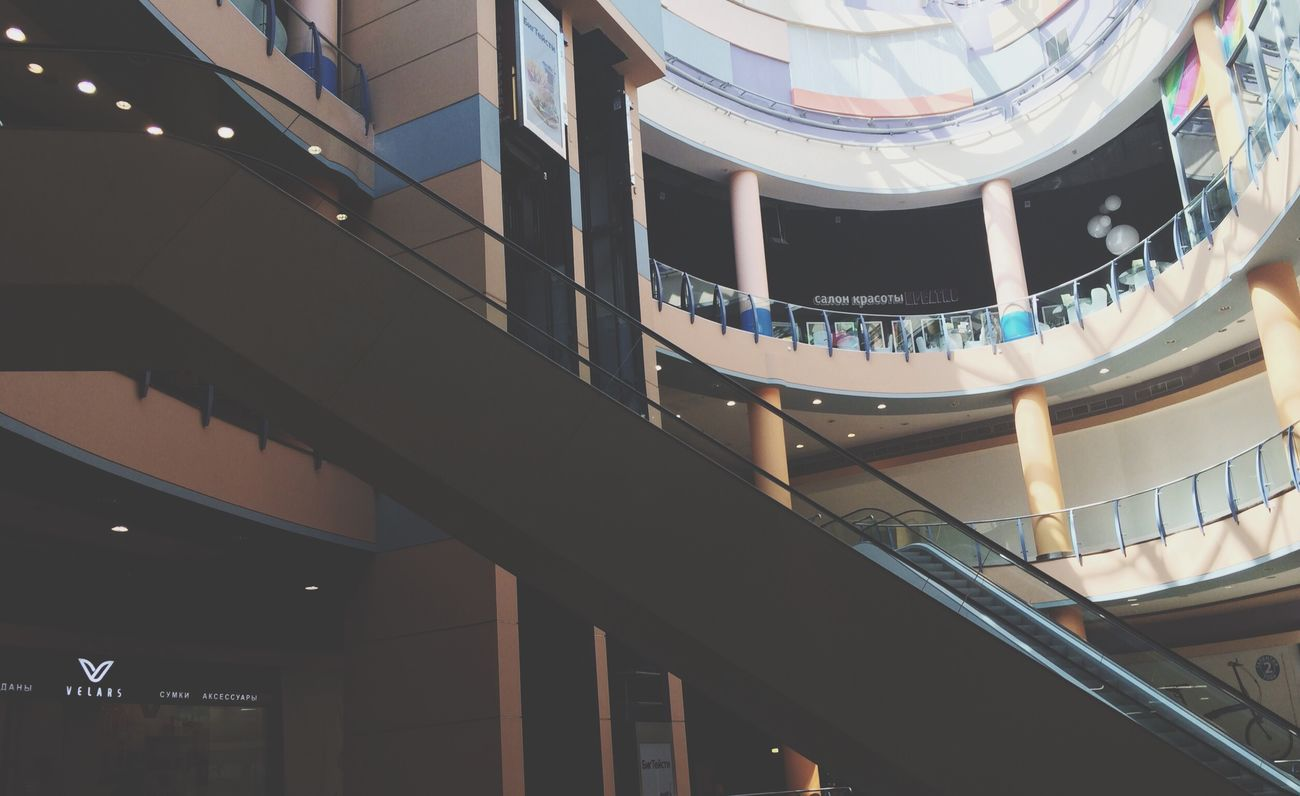 find me.... Hi! Me ! Mom ❤ Shoping