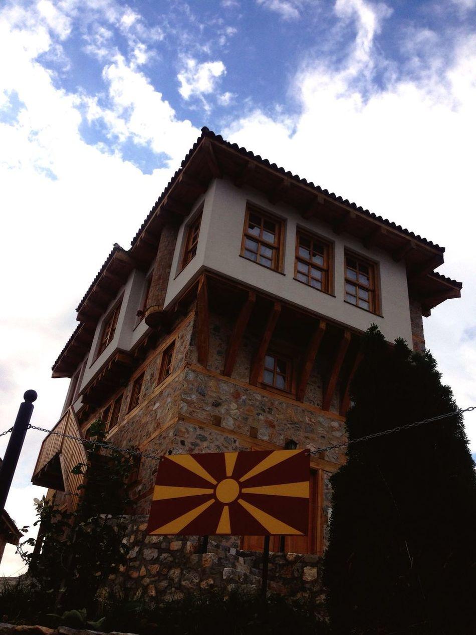 Mustafa Kemal Atatürk Zupa Centar AliRızaBey Father Macedonia