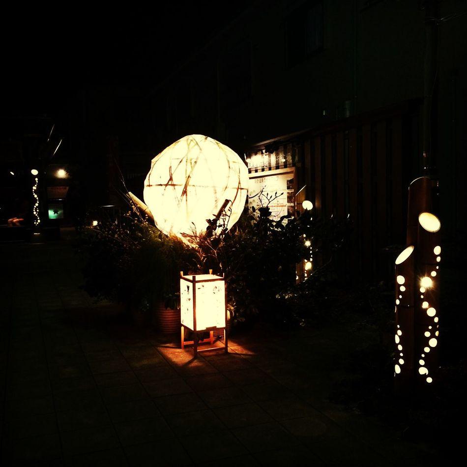 嬉野温泉祭り