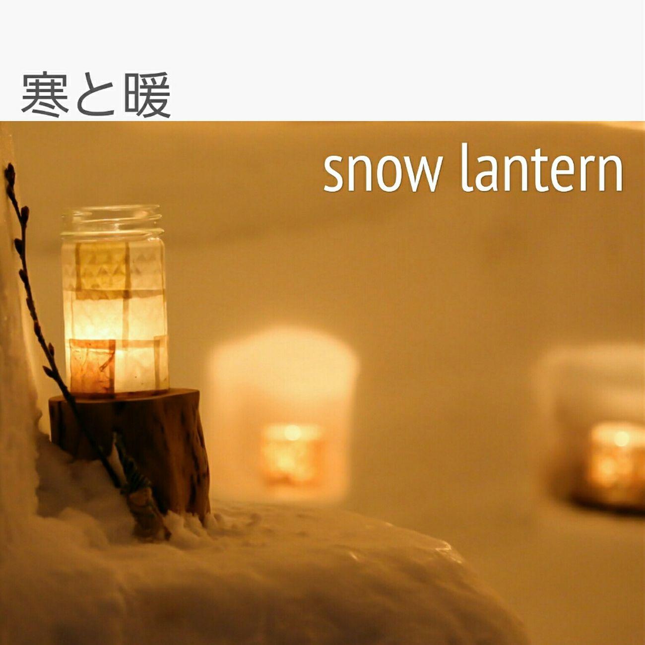 Snowfestival Snow Lantern Winter Light And Shadow EyeEm Nature Lover Nature 月山志津温泉雪旅籠の灯り