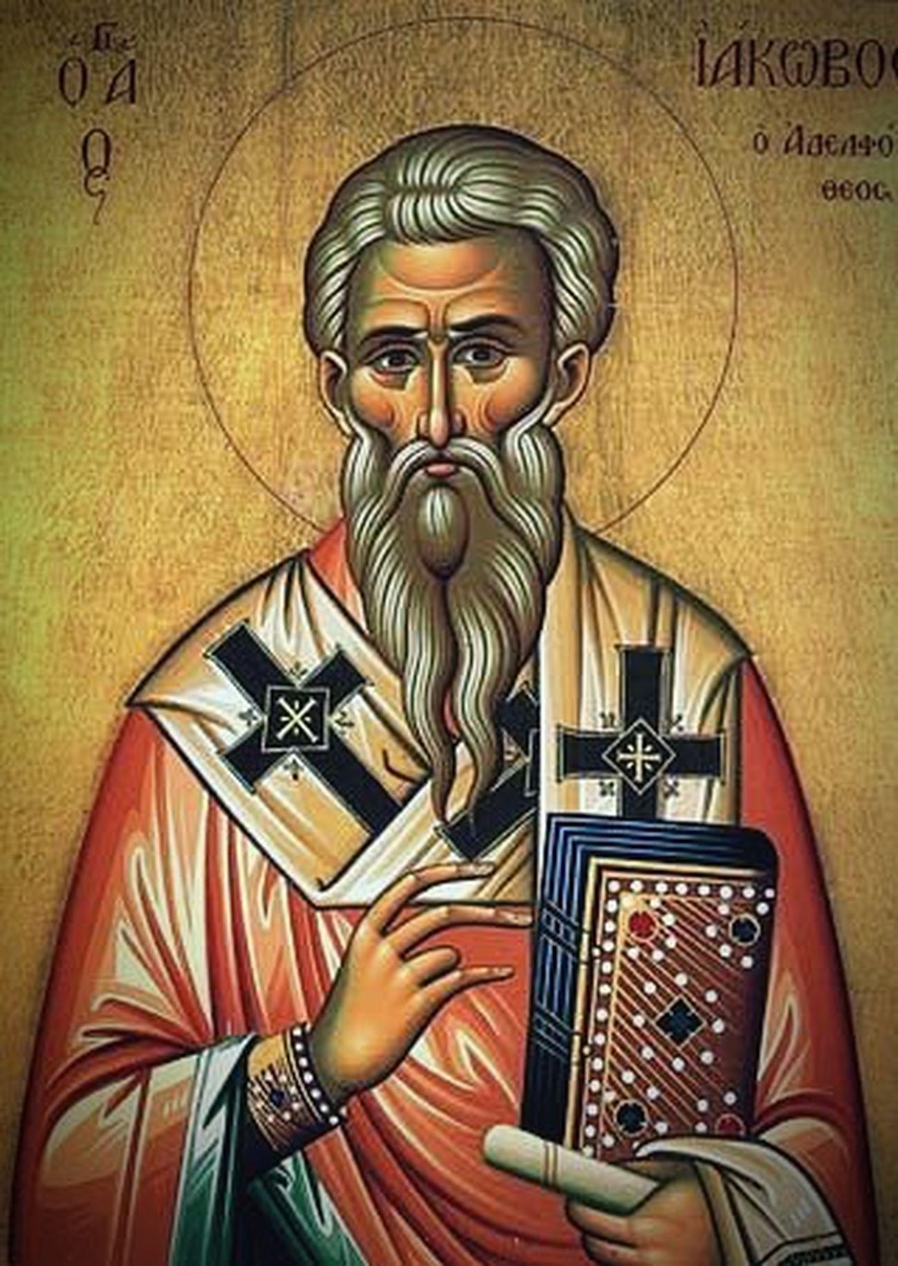 De heilige Jacobus Apostles Saints Saint Christian