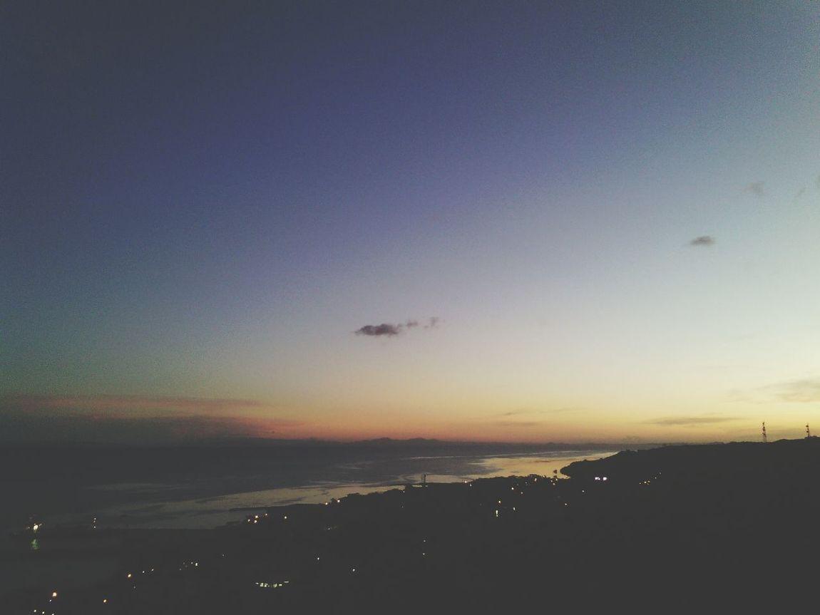 Sunset over Maasin Citt, Southern Leyte
