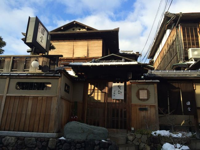 My Journey To Japan From The End To The Begin Last Winter RePicture Travel