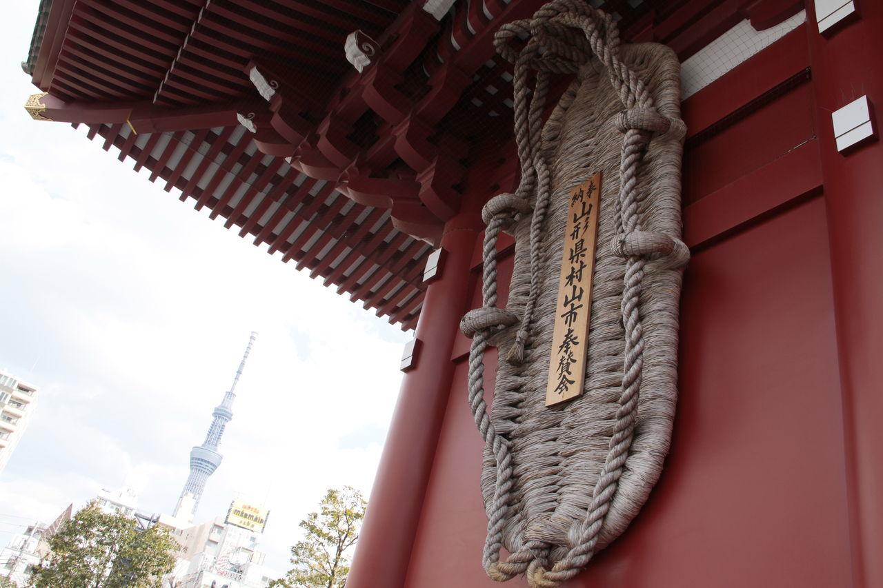 #Asakusa #freelancephotographer #japan #photographer #photography #pic #sky #skytree #Tokyo