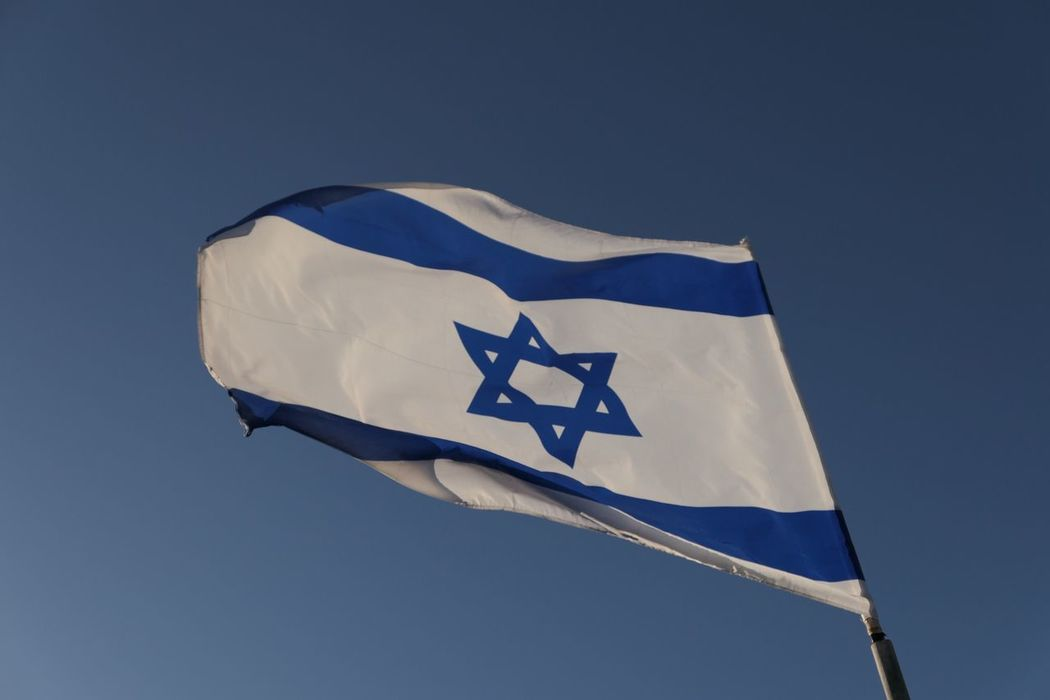 Patriotism Flag Blue Wind Outdoors No People Israel Israeli Flag