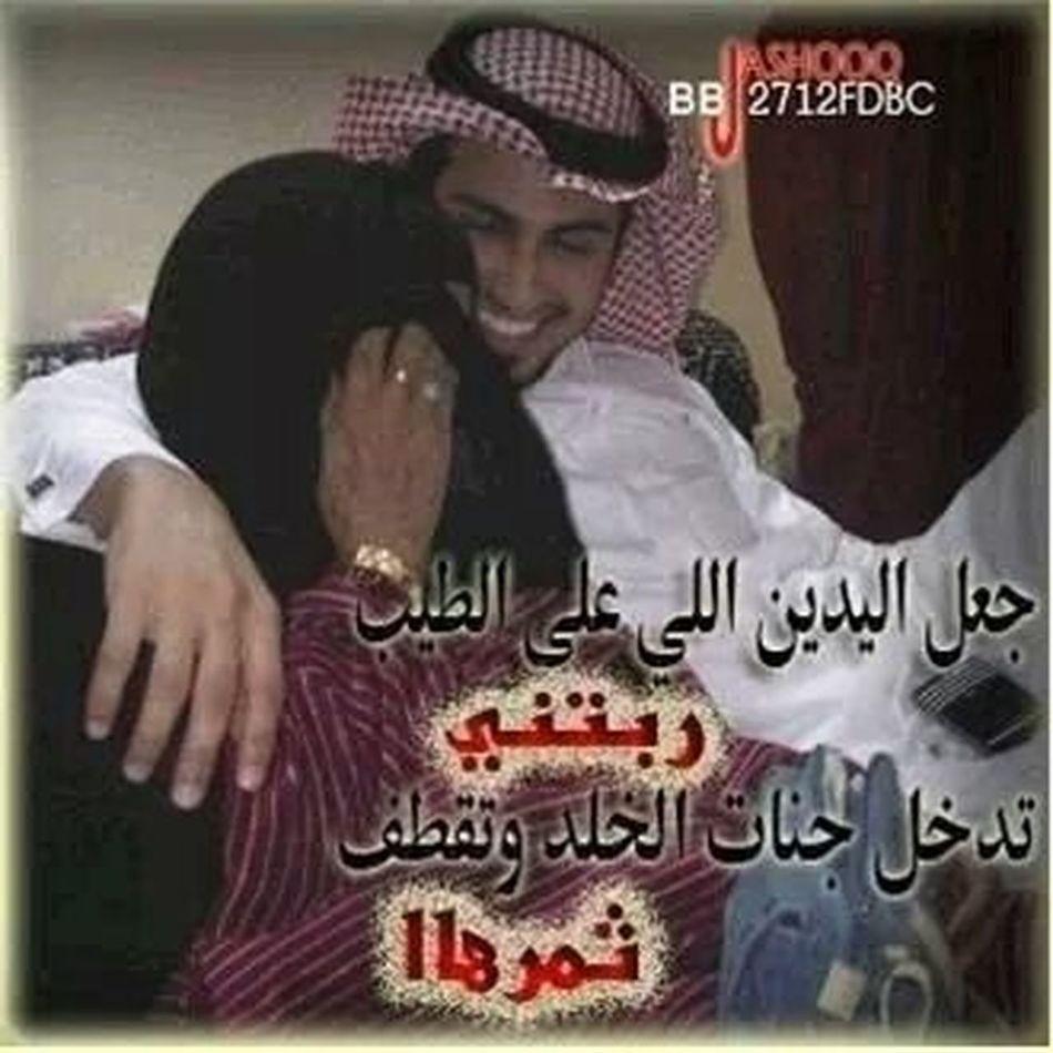 اللهم ارحمهما في الدنيا و الاخره