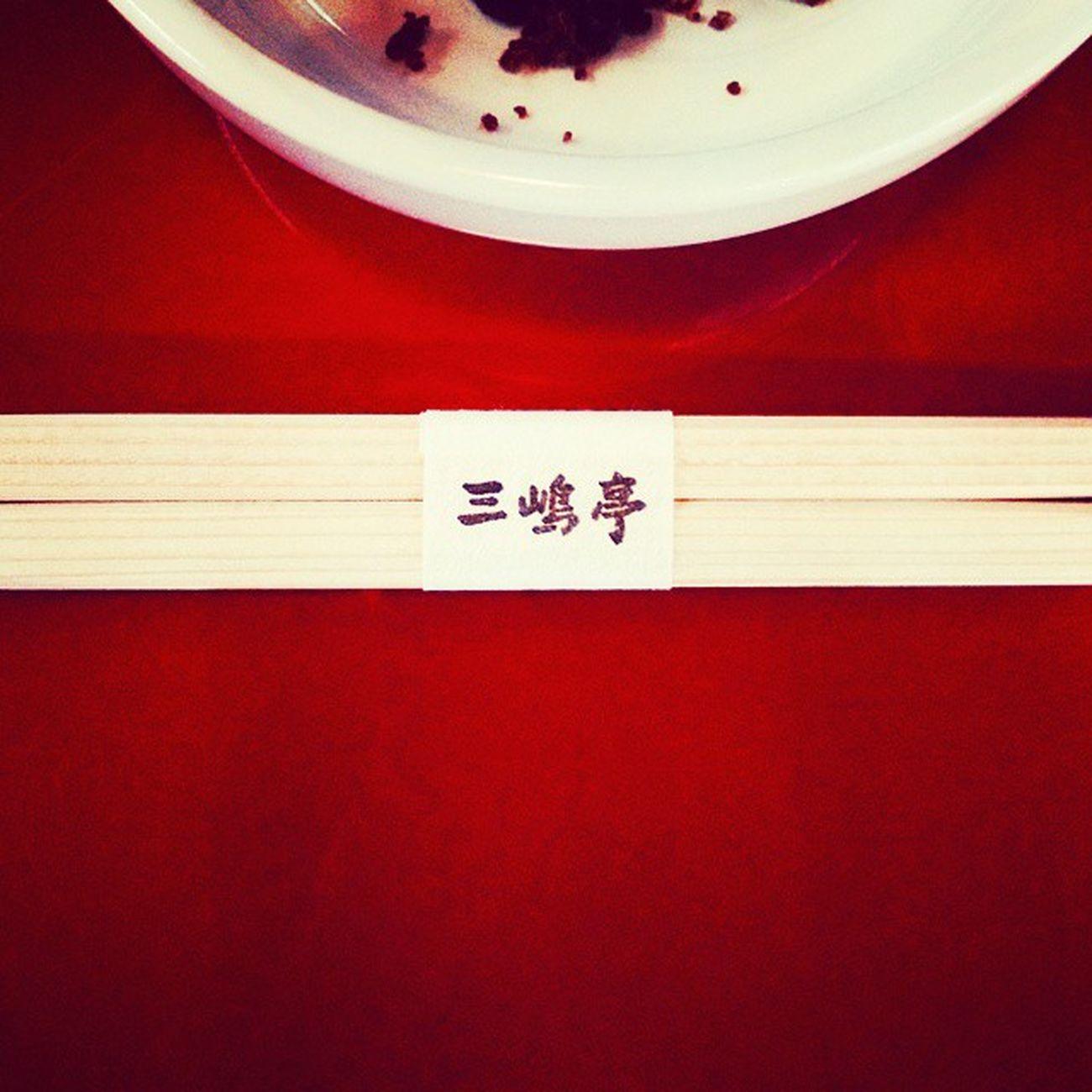 京都 三嶋亭みしまてい きょうと 三嶋亭 みしまてい すき焼き Kyoto Mishimatei