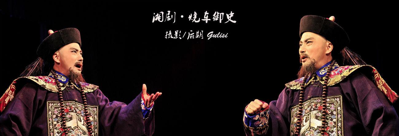Hi! Wg 中国戏剧 Hello World