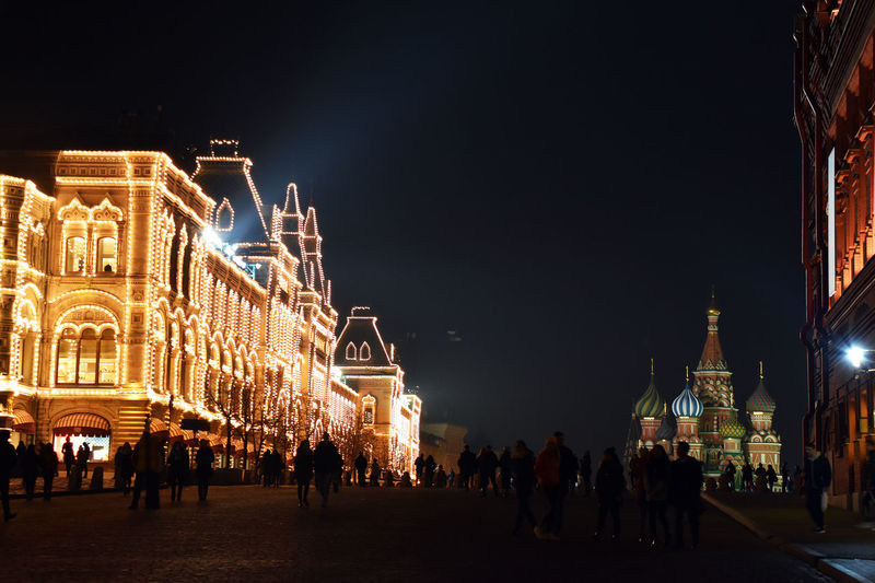 Red Square   Moscow Blue Building And Light Building Exterior Clear Sky Gold Colored Gum Lights Moscow Moscow, Москва Night Peole And Places Red Square St Basil's Cathedral Travel Destinations The Architect - 2017 EyeEm Awards EyeEmNewHere Neon Life Paint The Town Yellow The Week On EyeEm Connected By Travel EyeEm Ready