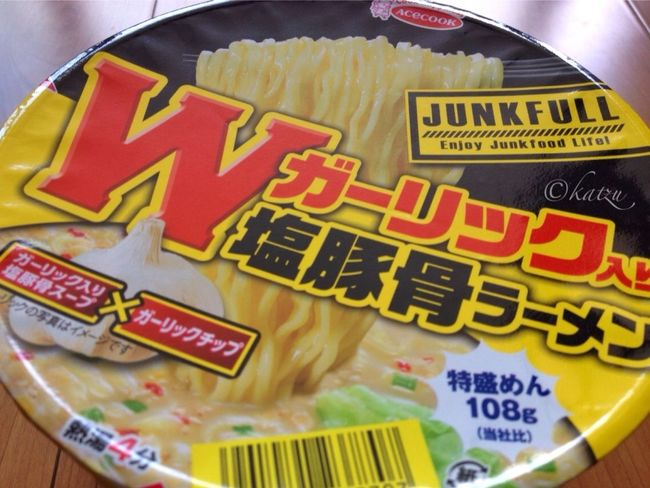 Enjoy Junkfood Life! JUNK FULL Introducing Culture Of Japan Which Must Be Left To The Future…… 未来に残す日本の文化 😂