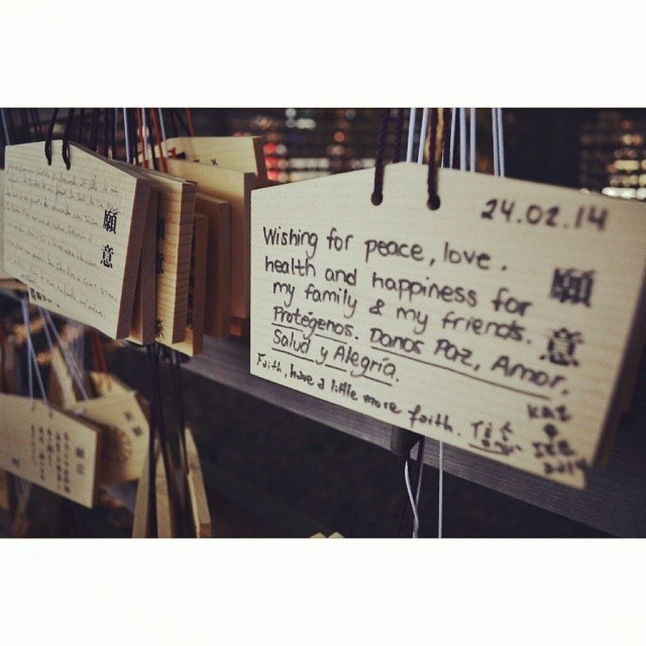 I'm wishing the same thing either. Ameen. Meiji Tokyo Jingu Temple wooden card wishing shinto