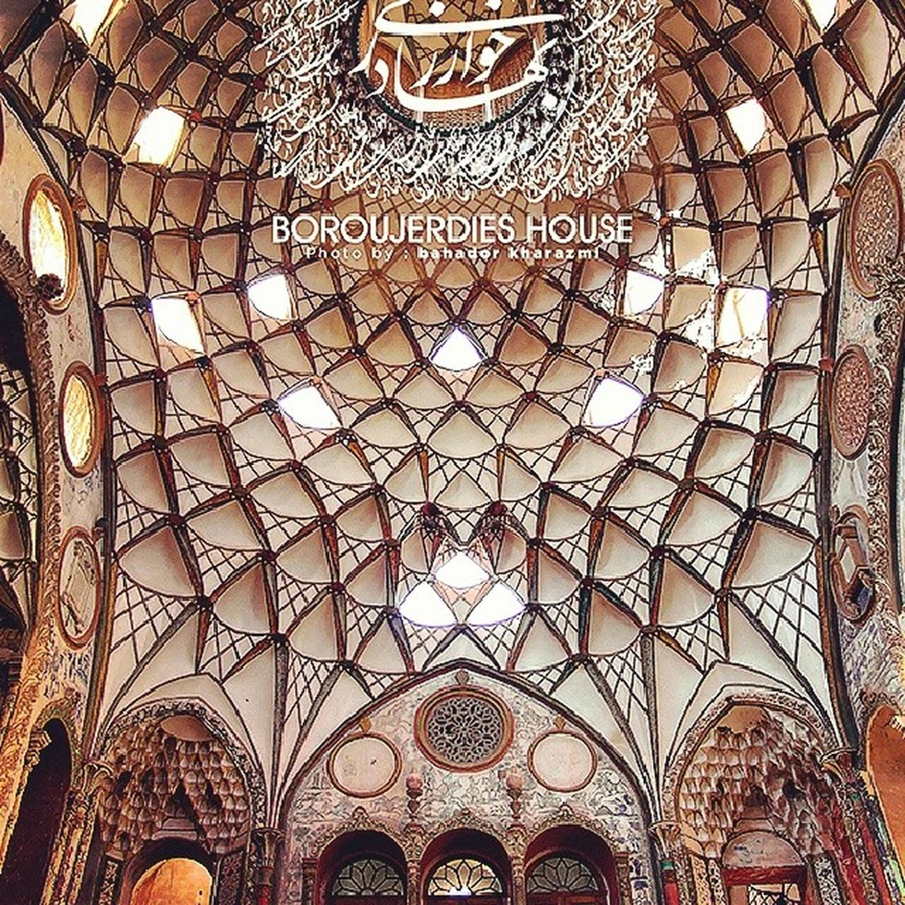 Iran Kashan House Boroujerdi boroojerdi architecture art arc mason persian persia Islamic islam islamism_architecture