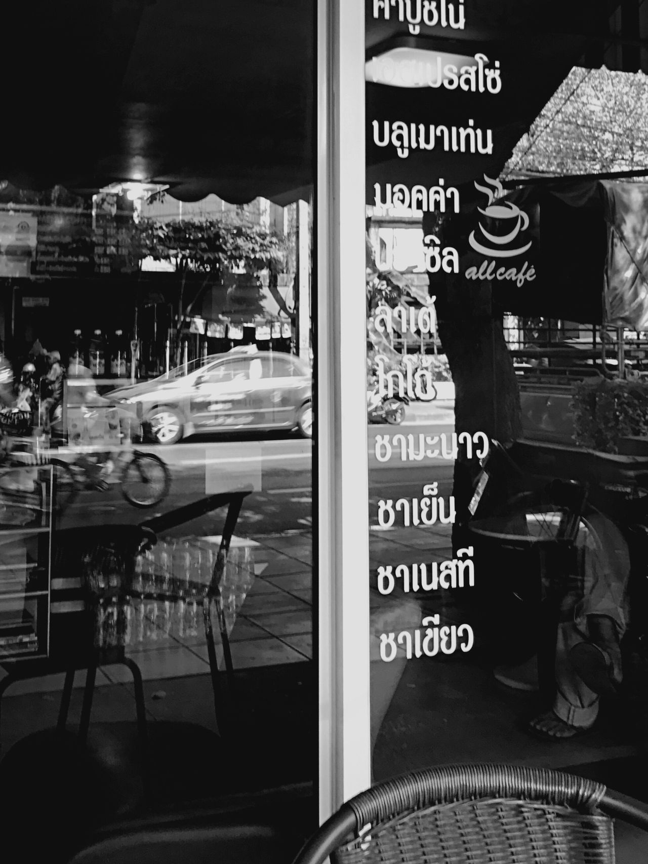 Coffee shop in Bangkok Reflections Shop Windows Urban Landscape Streetphotography Travel