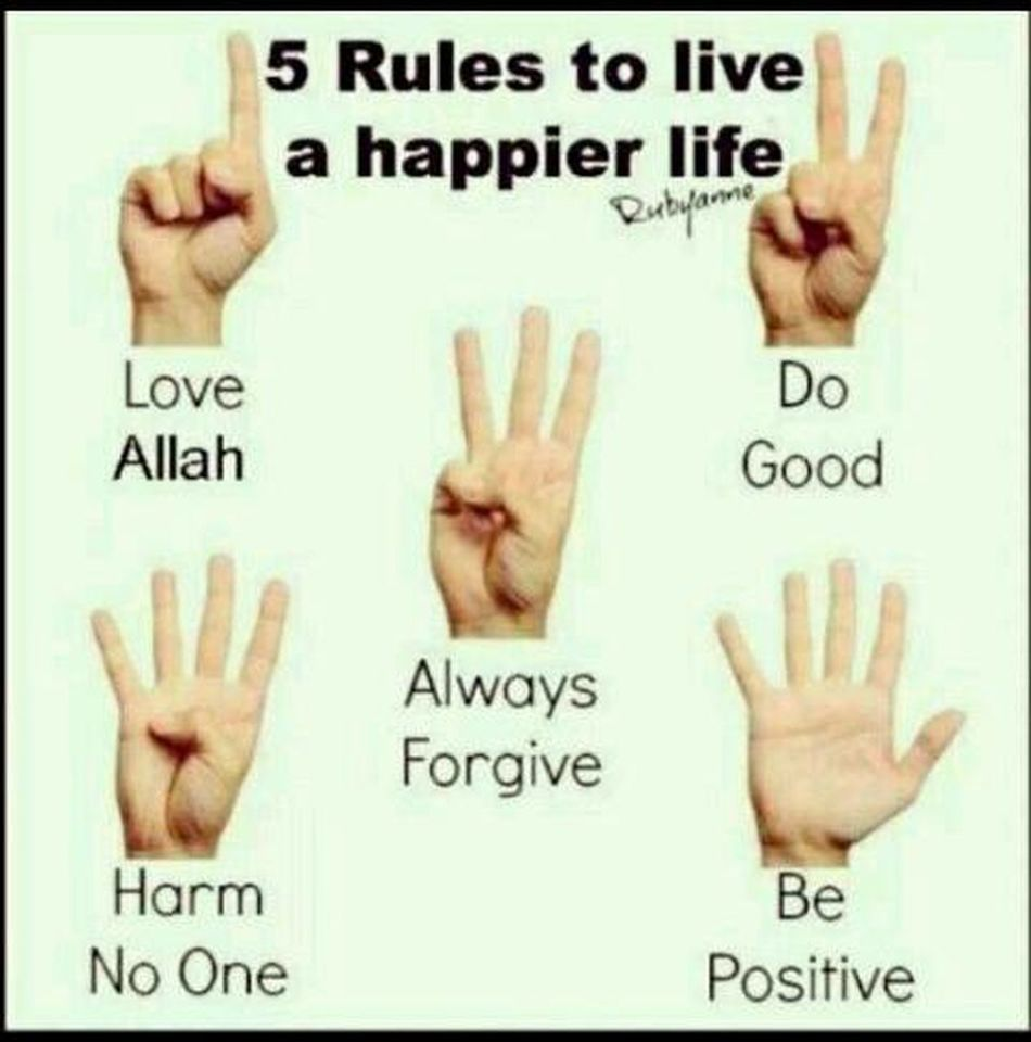 Love Allah Do Good Things Be Positive Islam First Eyeem Photo