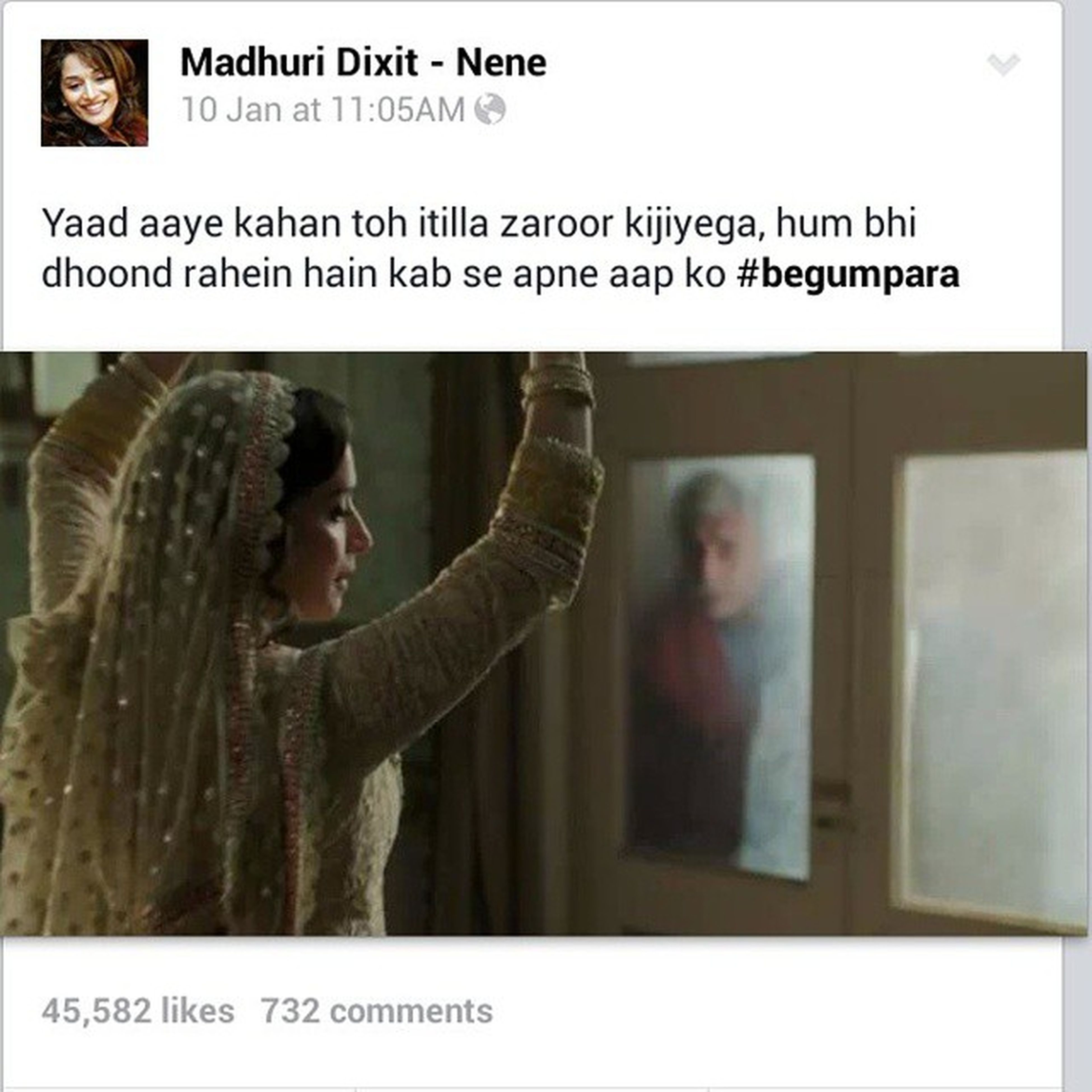 DestroyedByLove DedhIshqiya FavMovie FavDialogue Please tell me if you find the real me... I'm also finding the real me from ages BadEnglish TranslationSucks