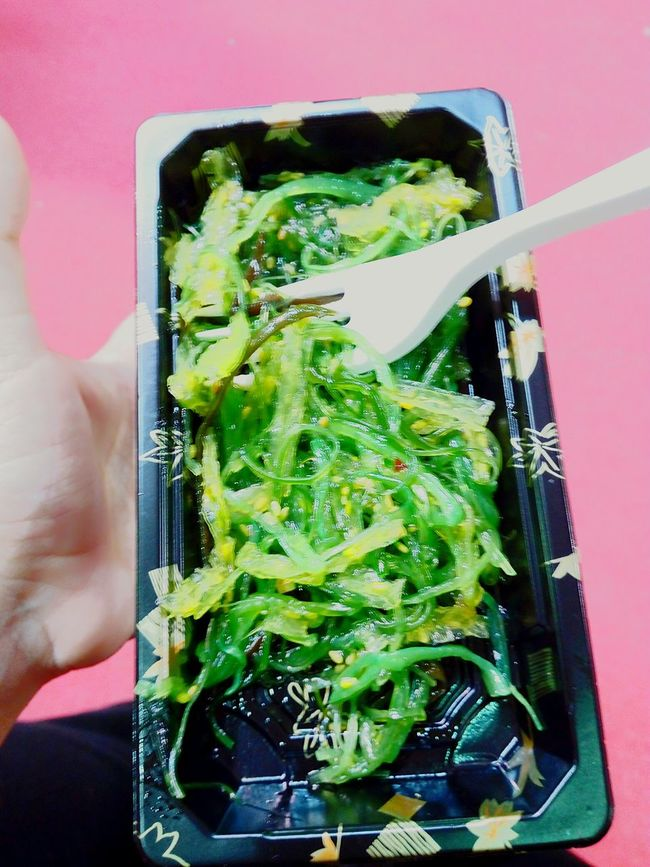 Wakame Wakamesalad Food Food And Drink Freshness Vegetable Japonesefood Serving Size Savory Food Meal Globalization