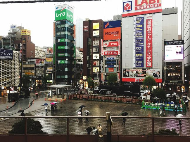 City Tokyo