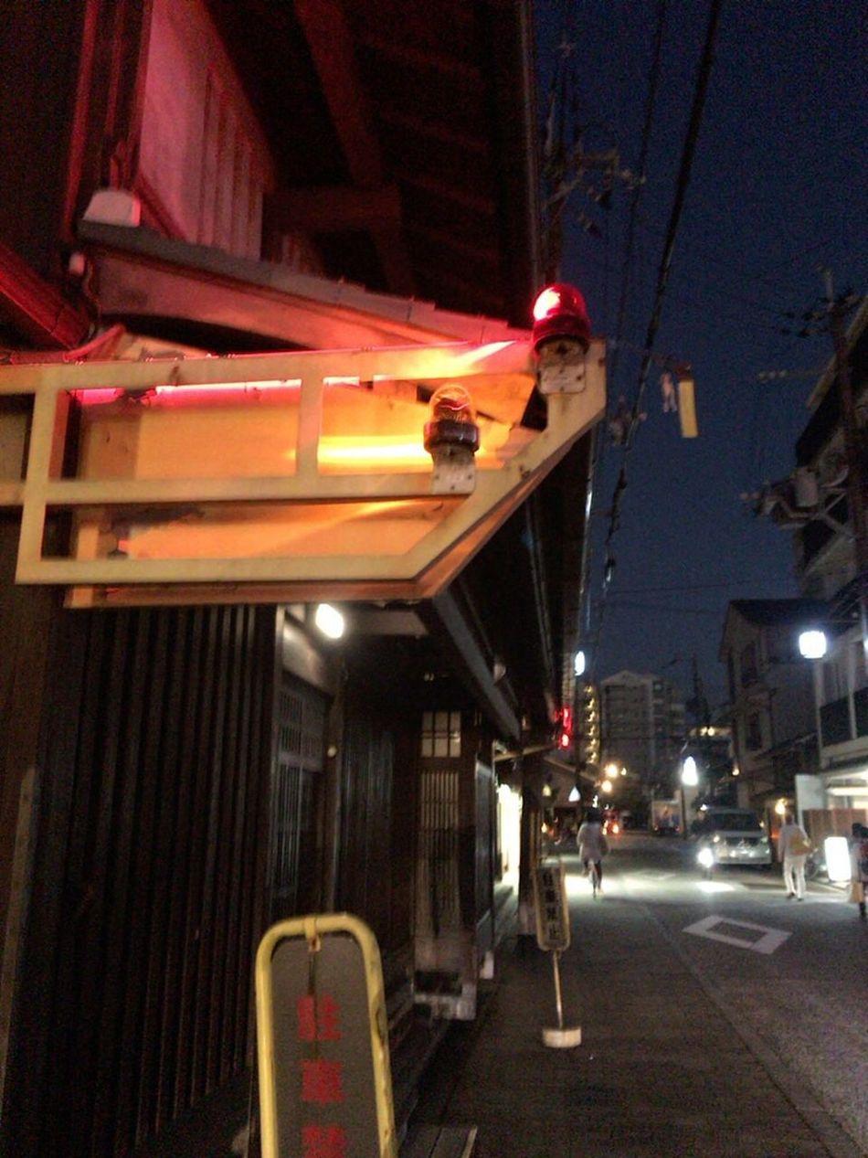 Kyoto,japan Kyoto Tradisional Street Kyoto Street Kyoto NIght Lights Kyoto Night Kyoto Night Street
