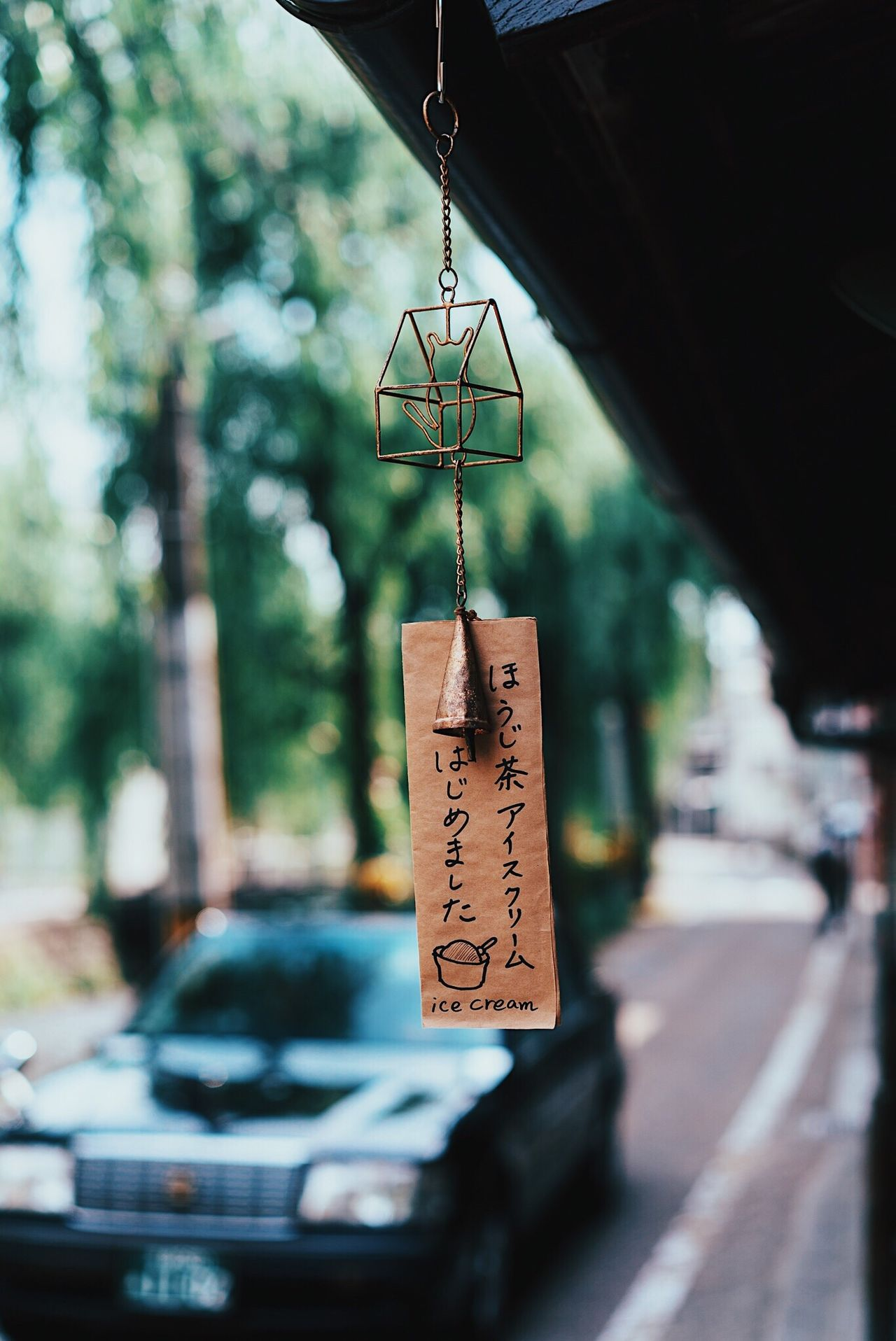Hanging Focus On Foreground No People Bars And Restaurants Japanese Culture Kyoto, Japan