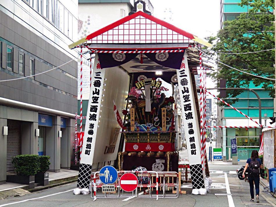 Hanging Out Taking Photos Hello World 山笠 Yamakasa Japanese  Ultimate Japan Hakata Festival Traditional Traditional Culture