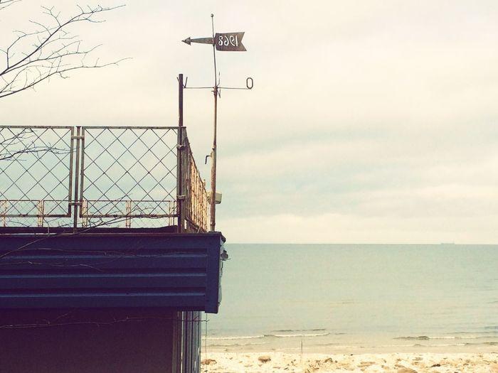 Jurmala beach Baltic Sea First Eyeem Photo