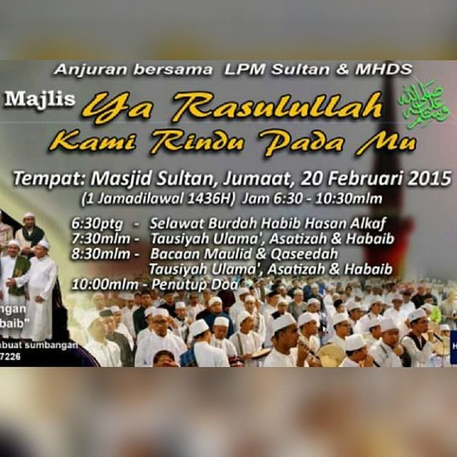 Maulid at Sultan mosque This Friday Mustgo Letsgo Gojer Veryveryvery