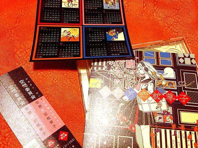 空想委員会 Music Love Japan ニューep.3曲目、秋暮れタイムカプセル いいなあ