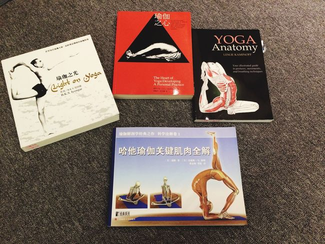 Yoga Books Yoga Girl Yoga Master