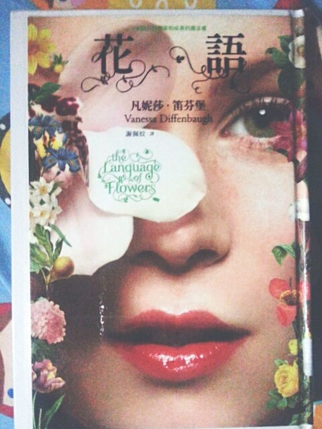 Book The Lauguage Of Flower First Eyeem Photo