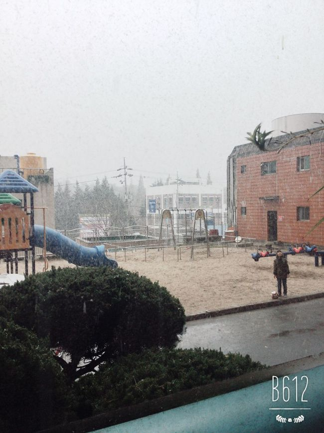 In Korea 2016 First Snow In Front Of My House Playground One Boy ❄️