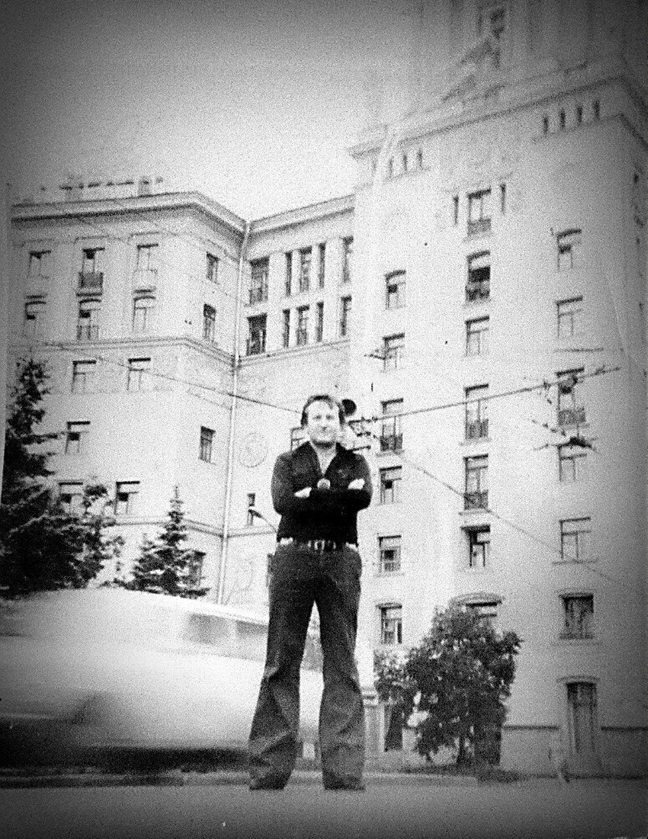 Москва улицымосквы ЛенинскийПроспект роднойдом Moscow