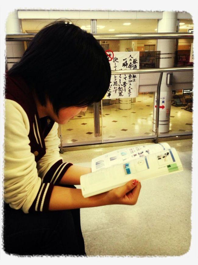 免許センター!石川真帆、運転免許の試験受けますʢֿ•͡ٮ•̅ʡ