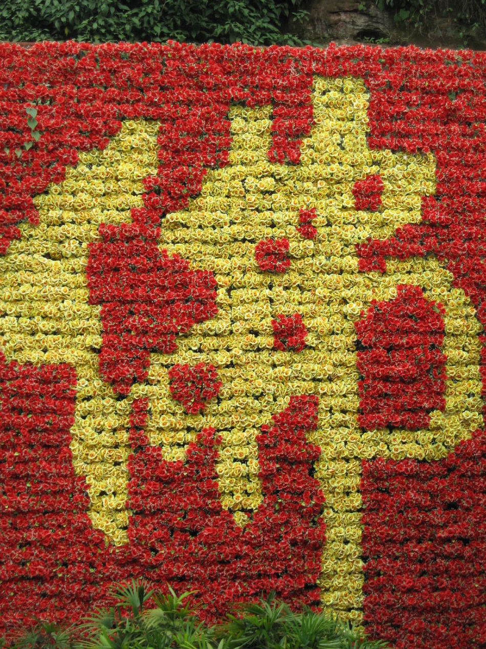 Ancient History Buddha Buddhism Buddhism Culture Buddhist Buddhist Culture Buddhist Offerings Buddhist Temple Chinese Calligraphy Chinese Characters Light Red And Yellow Red And Yellow Flower Religion Religion And Beliefs Religion And Tradition Religions Religious  Religious Art