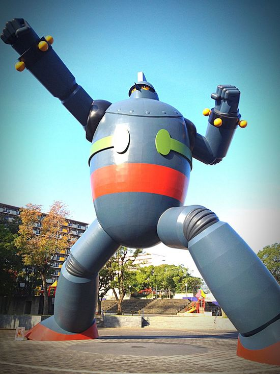 Nagata Kobe TETSUJIN 28 GO Nagatastation