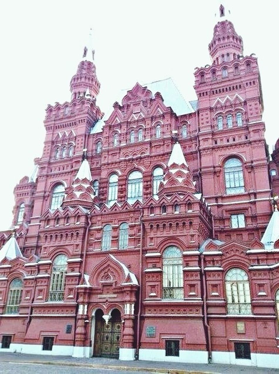 SZAO Moscow Moscow City My Life