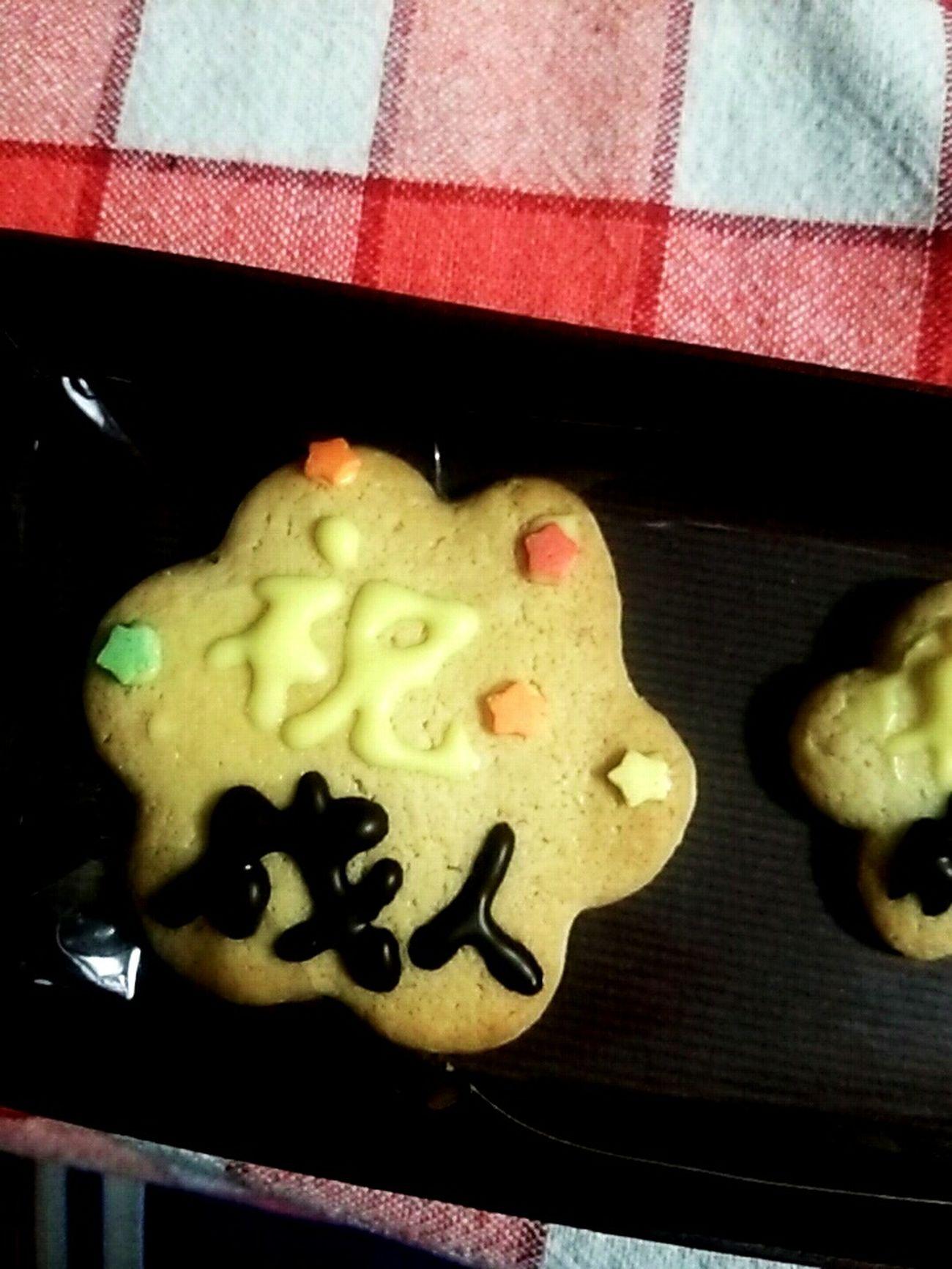 ママンが作ってくれた Cookies 成人祝 手作りおやつ