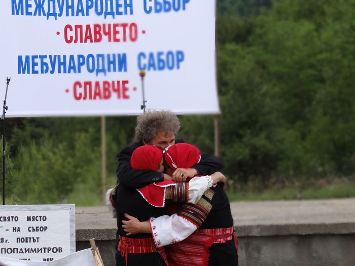 Hug People Serbia