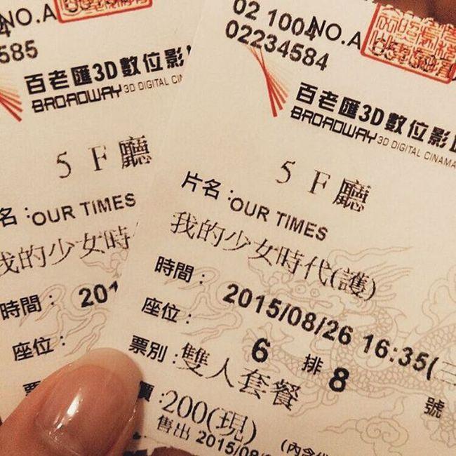 票房破億 今天終於去看了💞 徐太宇💕