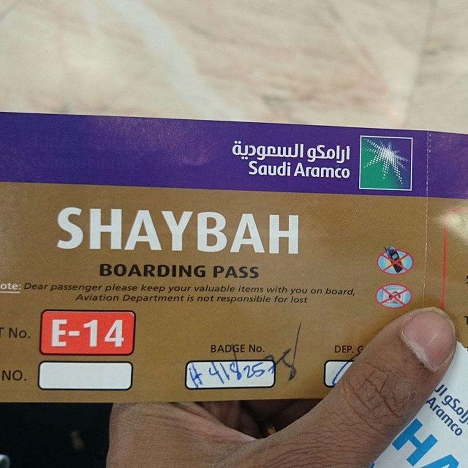 Saudiaramco Samsungengineering Shaybah