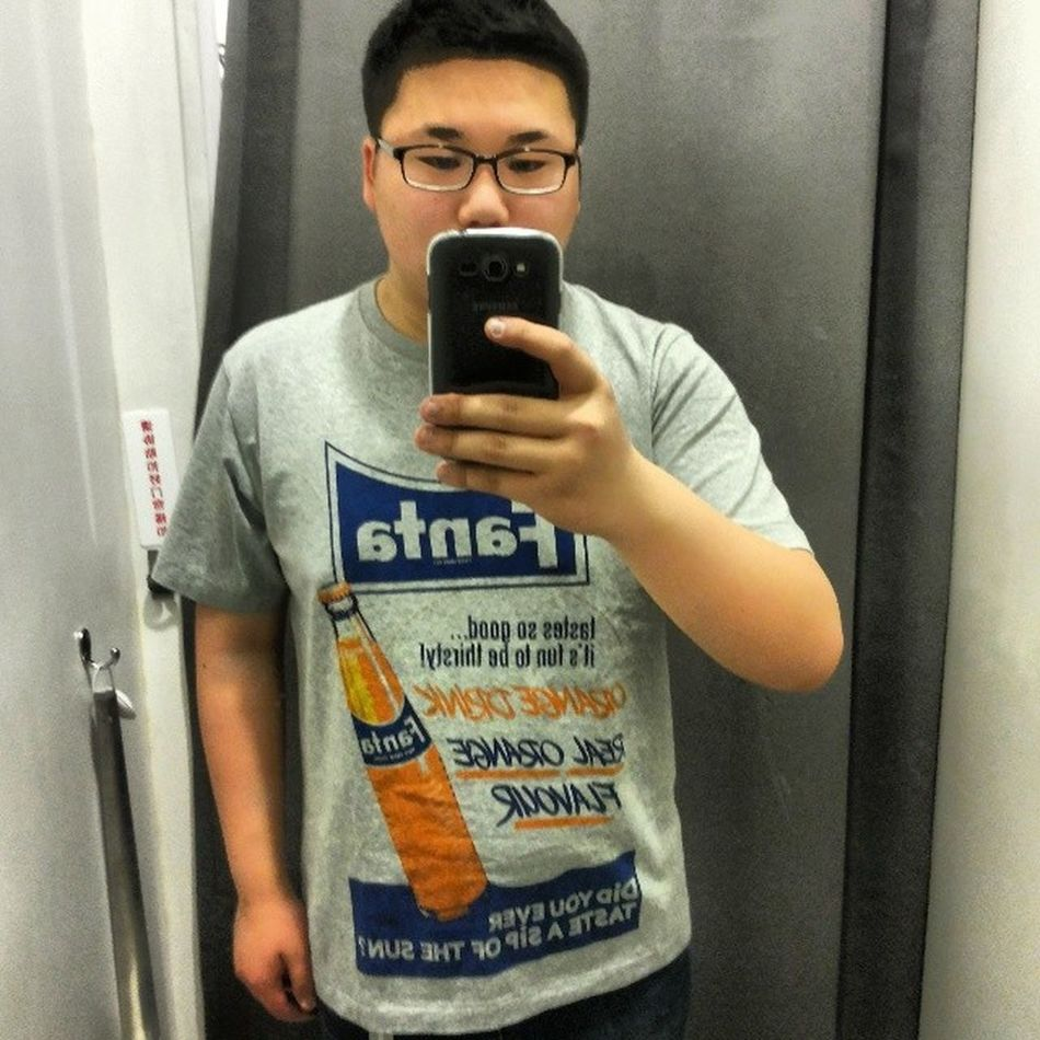 Uniqlo Shopping
