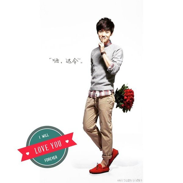 Luhan = Love Luhan Exom Exoluhan EXO love bias iloveyou lulu luge chinese kpop